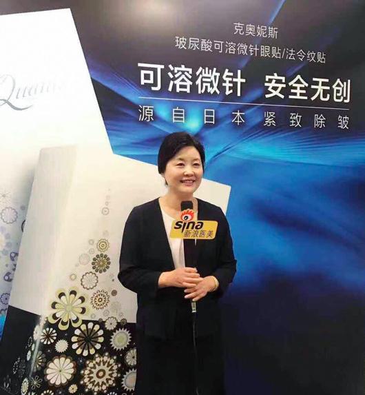 第14回中国皮膚科医師年会及び全国美容皮膚科学大会(CDA2018)